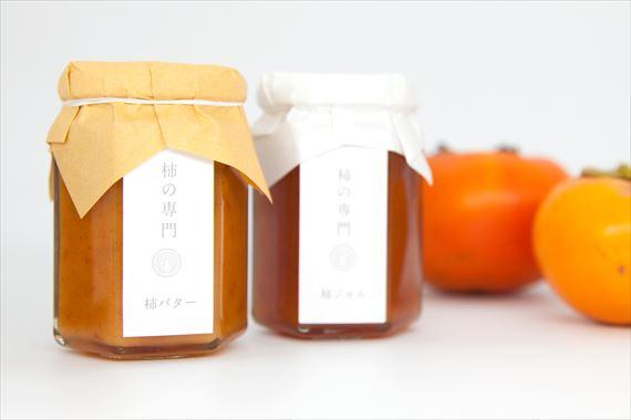 柿バターと柿ジャムのセットです