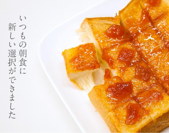 柿専門店の「柿バター」 新発売です