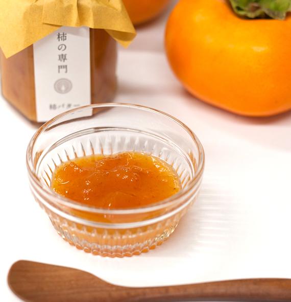 こんなのあるんだ大賞「東海・近畿ブロック優勝」しました 柿の専門店の「柿バター」